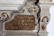 Kaufmannskirche Erfurt, Epitaph Sigismund von der Sachsen, Detail Schriftfeld, Vorzustand