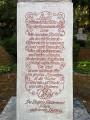 """Schillerbunddenkmal"" — Endzustand, Detail Inschrift"