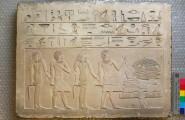 Relief – Stele des Choe (nach der konservatorischen Behandlung)