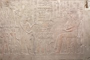 Wandrelief aus dem Grab des Merymery (Inv. Nr. AP 6a) – Detail, nach der konservatorischen und restauratorischen Behandlung
