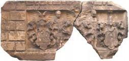 """Wappenstein aus der Fassade des ehemaligen """"Haus zum Rosenbaum"""" in Erfurt – die zwei noch vorhandenen Fragmente"""